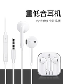 有線耳機耳機適用vivo通用入耳式93有線vivoy67高音質耳塞s手機i原配85原廠  夏季新品