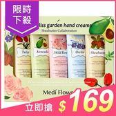 韓國 Medi Flower 秘密花園護手霜禮盒(50gx5入)【小三美日】聖誕禮盒 新年禮盒 送禮首選$199