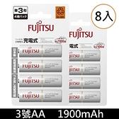 【免運+贈收納盒】富士通 低自放充電池 HR-3UTC(4B) 1900mAh 鎳氫3號AA可充2100次充電電池(日本製造)x8顆