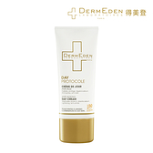 【DermEden 得美登】高效全能防護乳-混合肌50ml(高效防護4in1)