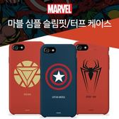 MARVEL 硬殼 手機殼│可加購訂製雙層防摔│S7 Edge S8 S9 Plus Note5 Note8 Note9│z8185