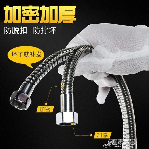 浴室熱水器噴頭單淋浴頭手持花灑洗浴衛浴配件水管軟管淋雨蓮蓬頭【618特惠】