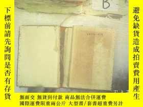 二手書博民逛書店COMPLETE罕見LETTER WRITER 完整的寫信人Y261116