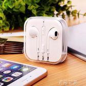 華為耳機蘋果vivo通用P9榮耀8手機入耳式原裝耳塞庫·曼 華為   米娜小鋪