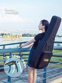 吉他包41寸背包40民謠盒吉他套個性古典吉他袋子加厚通用雙肩琴包 小明同學
