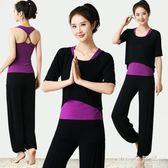 大尺碼休閒套裝女新款健身房寬鬆燈籠褲運動瑜珈服 EY4536