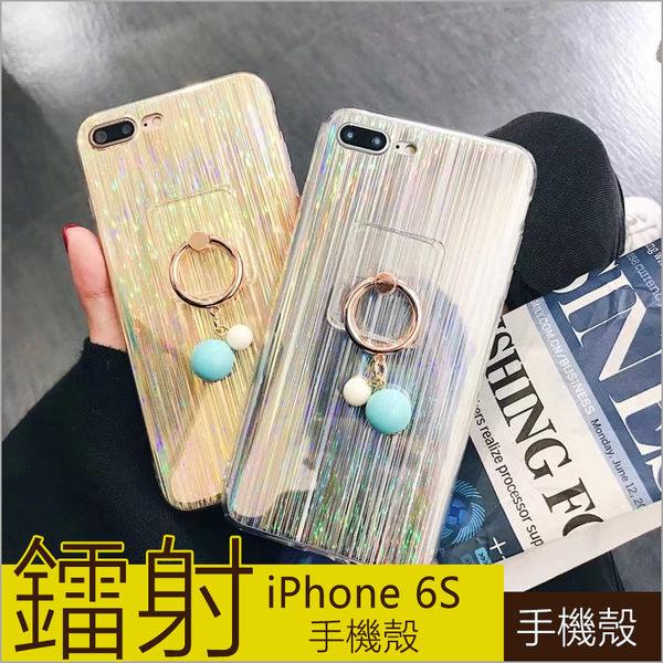 送指環支架 蘋果 iPhone6s plus 鐳射軟殼 保護套 支架殼 iPhone6 全包邊 i6 4.7 5.5 吋 軟殼 手機套 手機殼