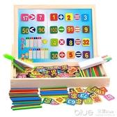 兒童拼圖磁性拼拼樂早教男孩女寶寶益智力玩具1-2-3周歲4-5-6-7歲 深藏blue