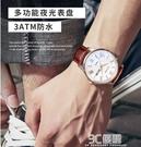 抖音爆款高中全自動超薄手錶男學生石英錶潮流初中機械錶防水男錶 3C優購