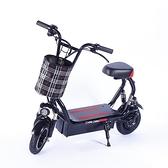 供應小哈雷電動車 迷你電瓶車 新款成人折疊代步自行車 【母親節禮物】