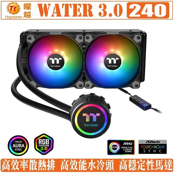 [地瓜球@] 曜越 Tt Water 3.0 240 一體式 水冷 CPU 散熱器 ARGB Sync主板連動