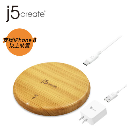 j5create 10W木紋無線充電盤 JUPW1101W