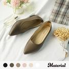 包鞋 素面優雅平底鞋 MA女鞋 T528...