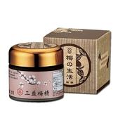【南紡購物中心】【梅的生活 PlumLife】 梅精膏 70g/罐