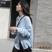 襯衫上衣藍色復古寬松素色百搭長袖襯衣女【毒家貨源】