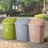垃圾桶 塑料大垃圾桶大號學校廚房家用辦公室大容量商用無蓋帶蓋 「雙10特惠」
