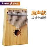 拇指琴卡林巴琴17音手指琴初學者Kalimba琴男女不用學就會的樂器 【帝一3C旗艦】