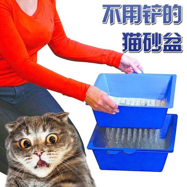 免鏟貓廁所自動清理貓砂盆貓咪貓沙盆懶人貓砂盆貓屎盆子貓咪用品 T