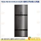 含安裝 東元 TECO R6181VXH...