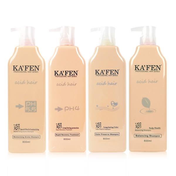 KAFEN acid hair 亞希朵 酸蛋白豐盈護色洗髮精/保濕滋養霜 PH4 800mL ◆86小舖◆