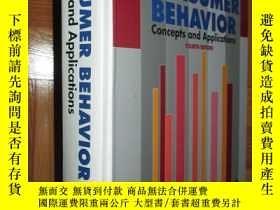 二手書博民逛書店Consumer罕見Behavior:Concepts and