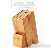 楠竹刀架廚房用品實木刀座放菜刀的架子刀具置物架收納架QM 向日葵