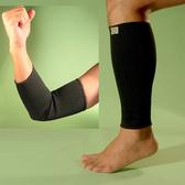 【LAKEIN  網】深呼吸系列B 701 加長型護小腿護肘
