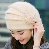 毛帽 兔毛帽子女秋冬季時尚潮韓版女士新款可愛百搭保暖冬天針織毛線帽 快速出貨