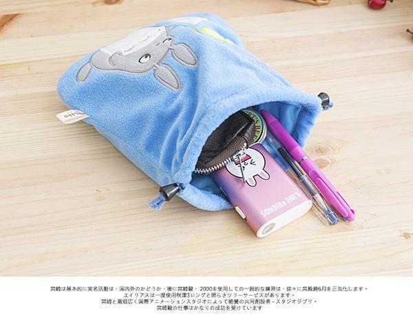 束口袋 化妝包 收納包 旅行包 龍貓 totoro 宮崎駿 吉卜力 刺繡絨毛款 日本 iaeshop