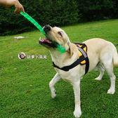 狗狗玩具拉布拉多金毛耐咬球磨牙扭扭棒中大型犬寵物訓練潔齒玩具【七夕情人節】