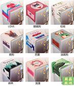 【免運】冰箱防塵罩棉麻滾筒洗衣機床頭柜櫃蓋布萬能蓋巾單開門冰箱罩微波爐布藝防塵