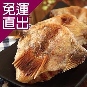 東港華得. 特級鯛魚下巴(1000g/包)(共2包) EE1270019【免運直出】