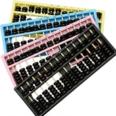 珠算盤算盤小學生珠心算專用兒童小算盤幼兒園算珠算盤7珠二年級學習用 台北日光