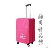 行李箱保護罩24寸行李箱套耐磨防水箱子套28皮箱拉桿旅行箱防塵罩 酷男精品館