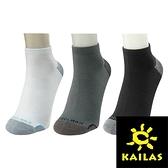 【Kailas】中性 超低筒運動襪 (三雙入)『ZH0N 黑色/淺炭灰/白色』KH250006 排汗襪.彈性襪.短襪