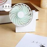 電風扇創意吸盤USB小風扇迷你可愛便攜式女學生隨身風扇靜音充電 雙11返場八四折