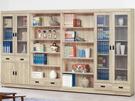 書櫃 書櫥 CV-630-3AA 法蘭克11尺書櫃【大眾家居舘】