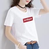 T恤 純棉白色T恤女短袖夏裝寬松女裝體恤ins潮打底衫上衣服黑 莎瓦迪卡