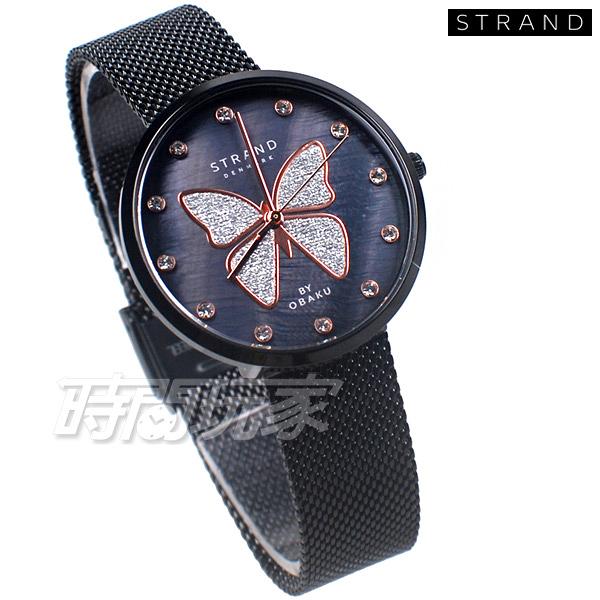 STRAND BY OBAKU 閃耀蝶舞 鑲鑽 好感度提升 IP黑電鍍 米蘭帶 不銹鋼 女錶 S700LXBBMB-DB