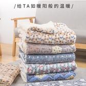 2張 狗狗墊子貓咪睡墊寵物狗窩冬季加厚毛毯子四季【聚寶屋】