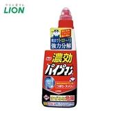 LION 獅王LOOK 排水管清潔劑450ml 疏通劑濃效廚房衛浴清潔排水管