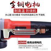 砂磨機 打磨機家用多功能磨光機電動大功率 手磨機手砂輪機切割機 igo 1995生活雜貨 220V