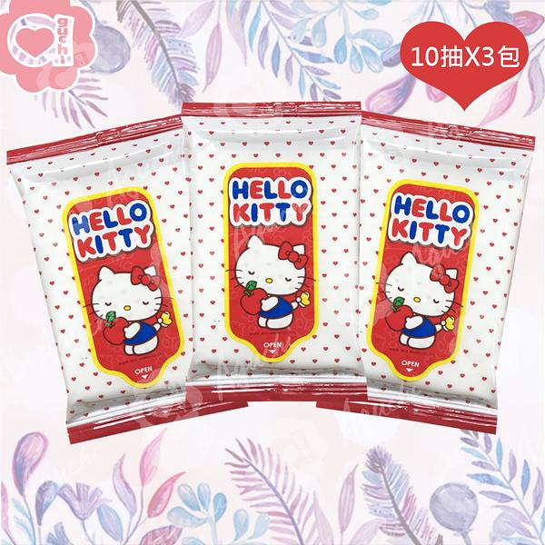 Hello Kitty 凱蒂貓蘋果香氛柔濕巾/濕紙巾隨手包 10 抽 X 3 包 RO 純水 不含螢光劑
