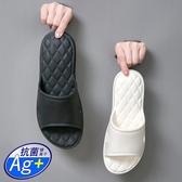 拖鞋女夏室內情侶軟底家居家用靜音涼拖鞋男洗澡塑料防滑浴室拖鞋