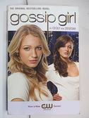 【書寶二手書T1/原文小說_CP5】Gossip Girl_Von Ziegesar