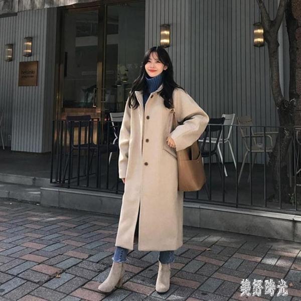 黑色呢子大衣女新款秋冬季韓版百搭氣質中長款毛呢外套加厚 FX9664 【美好時光】