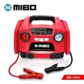 MIBO 米寶 8電廠 多功能啟動電源 MB-18AH【原價4980↘現省1490】