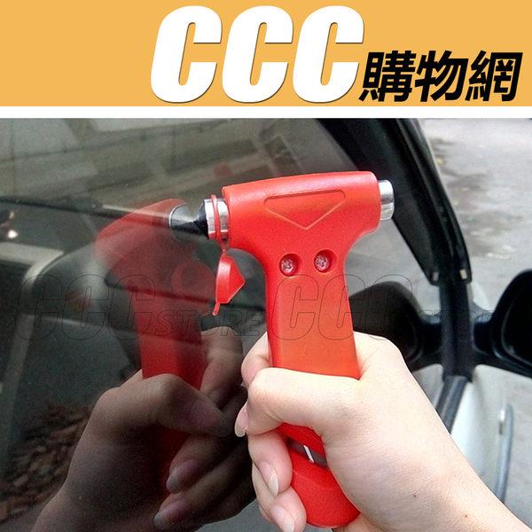 車用救生錘 救生錘 破窗器 緊急逃生 汽車安全逃生槌 逃生錘 二合一 割繩器 汽車安全配件