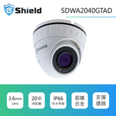 神盾安控 | G45系列 SDWA2040GTAD 四百萬像素 2K畫質 網路型監控攝影機| 支援ONVIF
