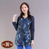 【岱妮蠶絲】藝術家設計開襟長版蠶絲外套